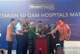 Gubernur meresmikan Siloam Hospitals Mataram penunjang pariwisata medis