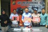 Polresta Mataram menangkap pengedar sabu di jalan