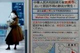 China tekankan kerja sama internasional tanggulangi pneumonia