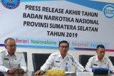 BNN Sumsel maksimalkan partisipasi  masyarakat berantas narkoba