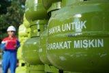 Komisi VII DPR cecar Menteri ESDM terkait wacana kenaikan harga elpiji 3kg