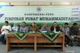 Muhammadiyah tolak Omnibus Law CiLaKa