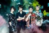 ONE OK ROCK tambah jadwal konser jadi dua hari di Jakarta, ini alasannya