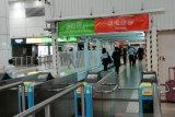 KJRI Hong Kong melarang majikan ajak TKI ke China