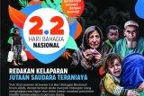 ACT ajak masyarakat berdonasi pada  Hari Bahagia Nasional