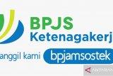 Hasil investigasi, KPK tak temukan kerugian pada BPJAMSOSTEK