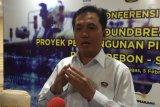 Indonesia akan hentikan ekspor gas ke Singapura pada 2023
