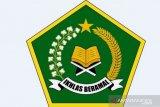 Kemenag: Perkembangan kegiatan madrasah di Bitung cukup signifikan