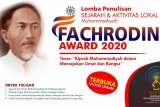 Muhammadiyah gelar lomba penulisan Fachrodin Award 2020