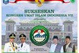 Presiden Jokowi dan Wapres Ma'ruf Amin akan hadiri KUII VII di Pangkalpinang