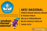 Balai  Bahasa Sumsel gelar lomba wajah bahasa sekolah