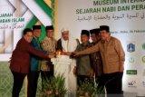 Museum Rasulullah SAW di Jakarta, JK: Amanah bagi Indonesia