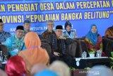 Wapres Maruf Amin sampaikan ironi Indonesia negara maju, kemiskinan masih tinggi