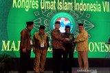 Berikut sembilan kesepakatan hasil KUII ke-7 di Bangka Belitung