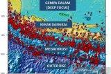 BMKG: Gempa di luar zona subduksi juga dapat memicu terjadinya tsunami