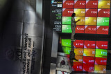 IHSG Rabu berpotensi naik jelang rilis data ekonomi kuartal II 2021