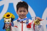 Olimpiade Tokyo - Atlet China 14 tahun Quan Hongchan raih emas loncat indah