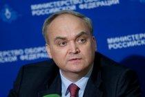 Berpikir optimistis, utusan Rusia untuk AS kembali ke Washington