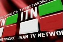 Serangan siber AS terhadap target Iran gagal