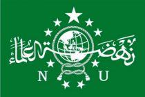 PBNU nilai Nadiem tepat pimpin Kemendikbud-Ristek