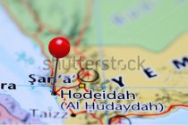 Arab Saudi: Anggota awak kapal Iran dikirim ke Oman