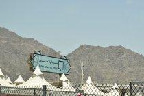 Laporan dari Mekkah - Jamaah bergerak ke Arafah