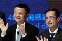 Alibaba Group umumkan rencana suksesi kepemimpinan