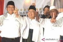 Rumah Kerja Jokowi-Ma\'ruf Amin diresmikan