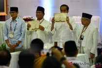 Dana kampanye awal Jokowi-Ma\'ruf Amin Rp11 miliar