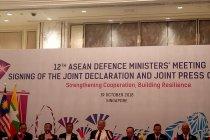 Menhan se-ASEAN berbela sungkawa pada korban gempa Sulteng