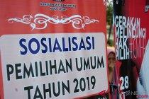 Ulama-Polri komitmen jaga situasi kondusif menjelang pemilu 2019