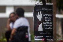 UGM bentuk tim etik kasus pemerkosaan
