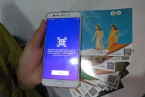 "Aplikasi ""Museum Wayang""  edukasi digital wisatawan milenial"