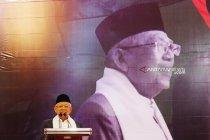 Ma'ruf Amin sampaikan empat bingkai kebangsaan majukan bangsa