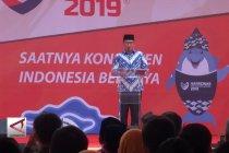 Gubernur Jabar minta Mendag & OJK cari solusi pinjaman online