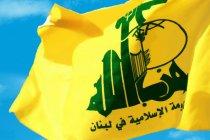 Argentina bekukan aset Hizbullah, nyatakan organisasi teroris