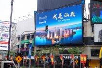Baoneng Times Bay jadi pusat pengembangan urban baru di Asia