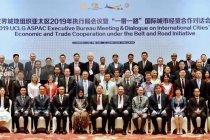 Wali Kota Surabaya paparkan Pahlawan Ekonomi di Tiongkok
