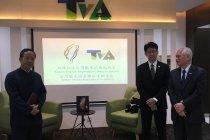 Targetkan 500.000 pengunjung, Taiwan resmikan pusat informasi wisata