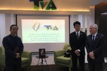 Taiwan genjot kampanye sebagai destinasi ramah Muslim