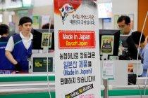Kampanye boikot produk Jepang di Seoul, Korea Selatan