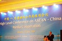 ASEAN-China bahas upaya pertukaran dan kerja sama media