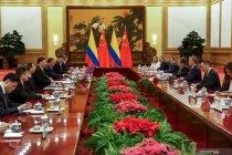Menteri Luar Negeri Kolombia beralih ke pejabat tinggi pertahanan