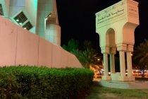 Berniat umrah dari Masjid Aisyah