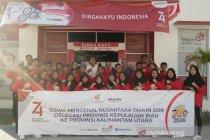 Peserta SMN Kepulauan Riau kunjungi kantor BUMN di Tarakan