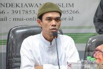Polda Metro Jaya masih akan pelajari laporan terhadap UAS