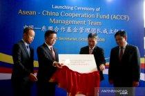 ASEAN, China bentuk tim khusus kelola dana kerja sama