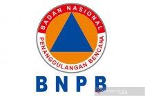 BNPB sosialisasikan aplikasi inaRISK Personal di Kota Pariaman