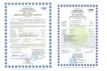 PT. NIPPON SHOKUBAI INDONESIA dapat sertifikasi Halal untuk semua produk