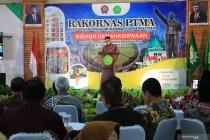Inovasi pendidikan mesti dilakukan seluruh Universitas Muhammadiyah